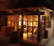 Hotel Kimal San Pedro de Atacama - Restaurant