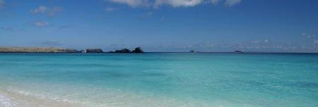Beste Reisezeit Galapagos